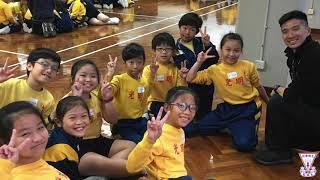Publication Date: 2020-11-18 | Video Title: 光明學校 小四正向領袖培訓計劃