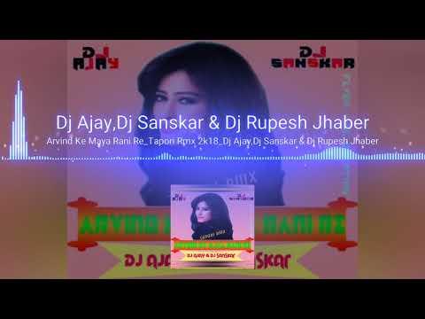 Arvind Ke Maya Rani Re Tapori +Dhol Rmx 2k18_Dj Ajay,Dj Sanskar & Dj Rupesh Jhaber
