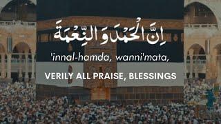 Download Labaik Allahumma Labbaik | Talbiya 2020 | HAJJ 2020
