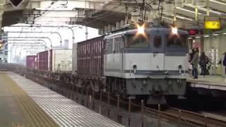 貨物列車通過【武蔵野線 越谷レイクタウン駅】