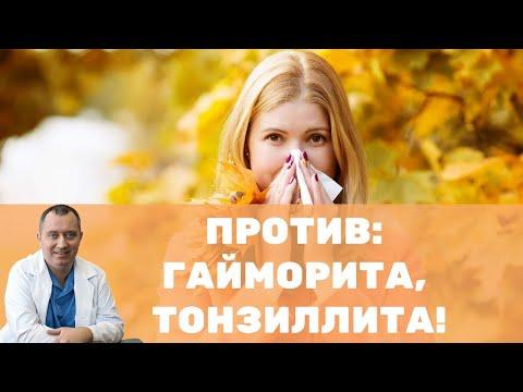 Незаменимое упражнение для здоровья дыхательных путей. Против: гайморита, тонзиллита и т.д.