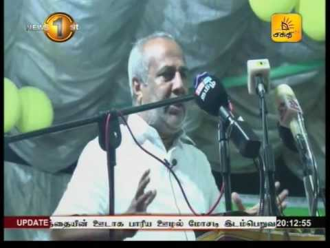 News1st PRIME TIME Shakthi tv, Tuesday, 15 November 2016, 8PM 15 11 2016
