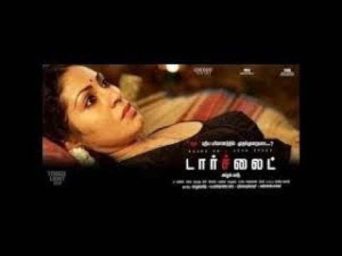 Torchlight Tamil Movie Hot  Scenes | Sadha | Big Boss Riythika