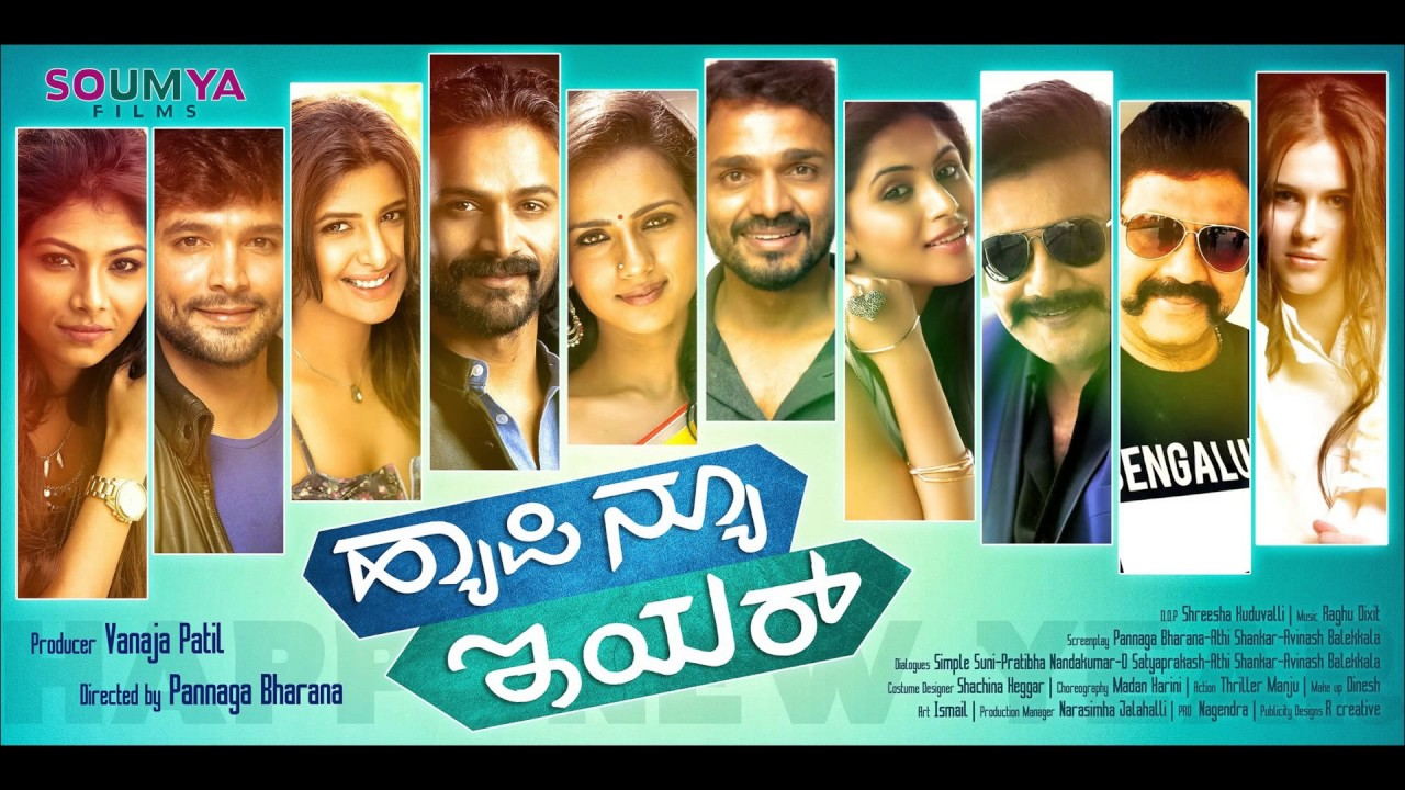 latest posters of happy new year kannada movie youtube