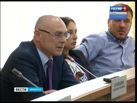 Предприниматели Центрального рынка обратились к депутатм Думы