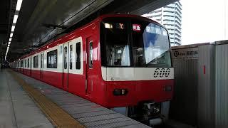京急600形(656F)+2100形(2157F) 京急蒲田駅発車