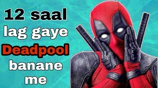 Inspirational story behind making the First Deadpool movie
