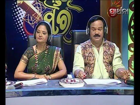 Madhaba he Madhaba by Prabhat kumar Patro in Bhaktira Swara Season 1 on Prarthana Channel
