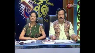 Madhaba he Madhaba by Prabhat kumar Patro in Bhaktira Swara Season 1 on Prarthana Channel