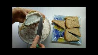 Сало с чесноком и перцем для Бутербродов Мужская закуска