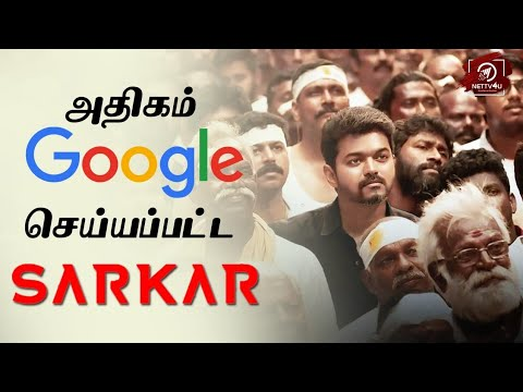 2018 Most Searched South Indian Top 10 Movies Rewind- 2018 Nettv4u | Sarkar | Geetha Govindam | 2.O