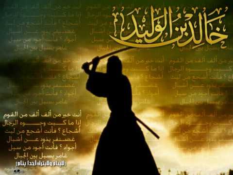 khalid ibn Waleed Sword of Allah swt Pashto  YouTube