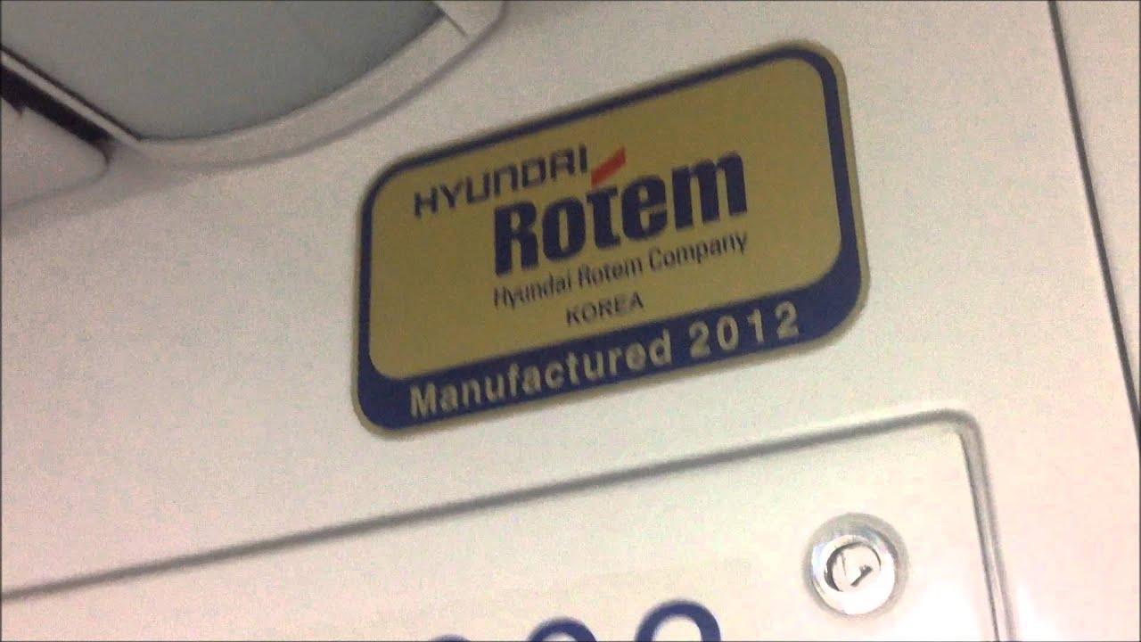 Athens Metro Introducing The New Hyundai Rotem Emu Train
