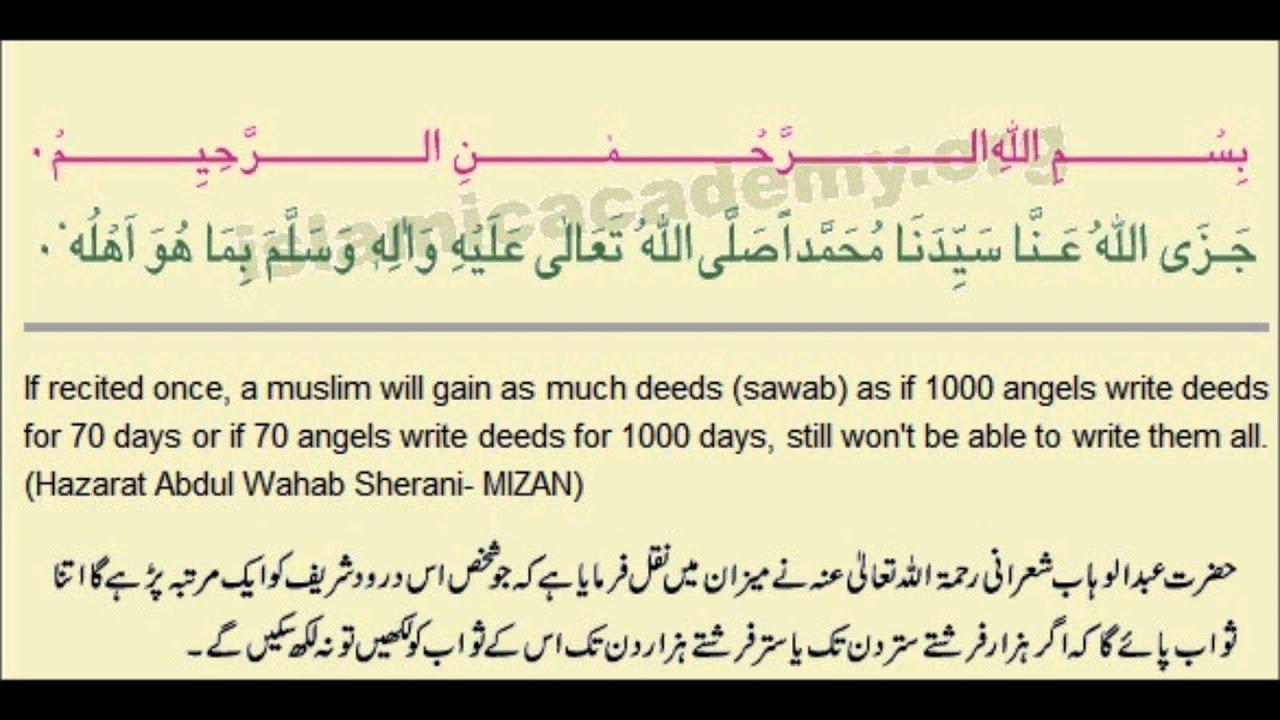 Durood - 70.000 Angels scrivere Sawab Deeds per Reciter-9278