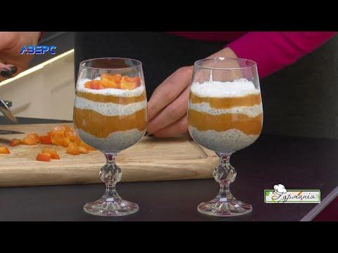 ТРК Аверс: Гурманія. Десерт з хурмою та насінням чіа