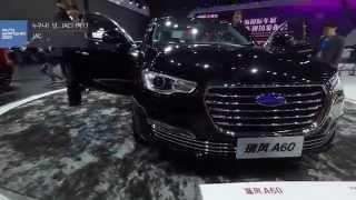 [2015 상하이 모터쇼] JAC 재미있는 중국브랜드