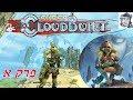 Super Cloudbuilt - מהלך משחק
