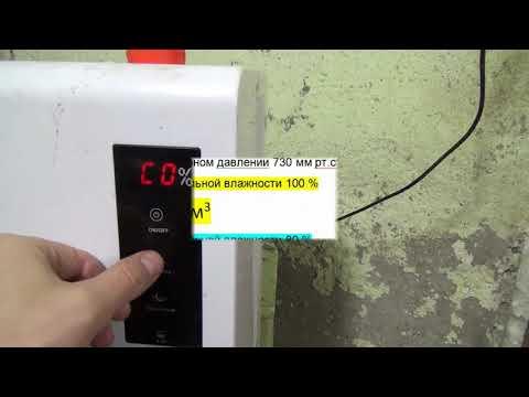 Обзор осушителя воздуха. Опыт борьбы с конденсатом в гараже