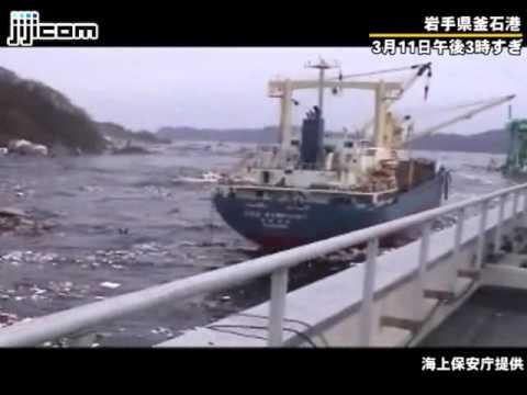 津波が襲来し、釜石港湾合同庁舎に迫る貨物船=海上保安庁提供