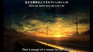 Download Mp3  Engsub  心拍数♯0822 / Shinpakusuu#0822 - Akie  Cover