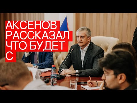 Аксенов рассказал, чтобудет с«Маршем наКрым» после пересечения границы РФ