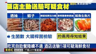 礁溪老爺疑食物中毒 增至121人不適 地下水導致?
