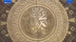 Friday Sermon by His Holiness Mirza Masroor Ahmad (July 30, 2021)