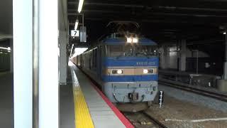 【星釜通過!】JR京都線 EF510-503 コンテナ貨物列車 京都駅
