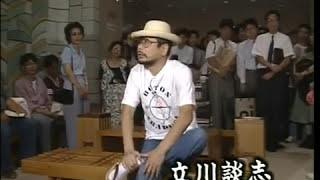 立川談志師匠の紺屋高尾です。