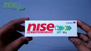 Nise D Gel-Review-Uses | दर्द से आराम कैसे पाए | Dard Se Aaraam Paaye |