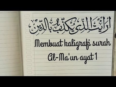 Cara Membuat Kaligrafi Surat Al Maun