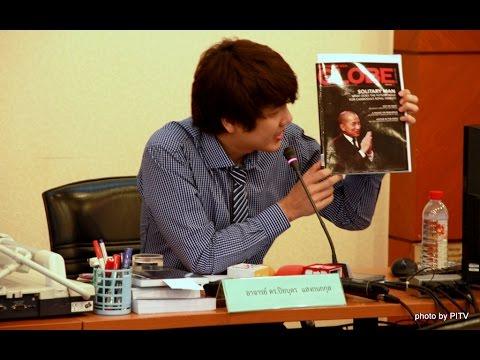 """รายงานการศึกษาวิจัยเบื้องต้นเรื่อง """"กฎหมายรัฐธรรมนูญและสถาบันการเมืองกัมพูชา : ดร.ปิยบุตร แสงกนกกุล"""
