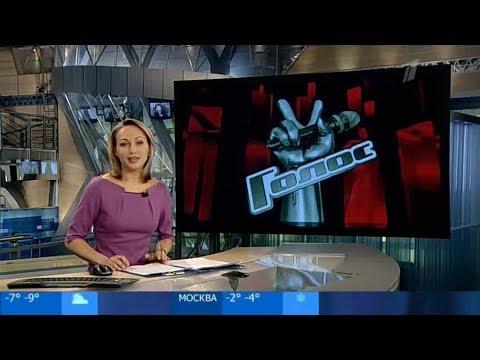 Новости (Первый канал, 29.12.2012) Выпуск в 12:00