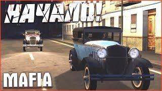 Начало! Ох Уж Эти 1930-Ые! (Прохождение Mafia: The City Of Lost Heaven #1)