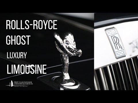 Bangkok Limousine Services | First Class Bangkok - Rolls-Royce Ghost