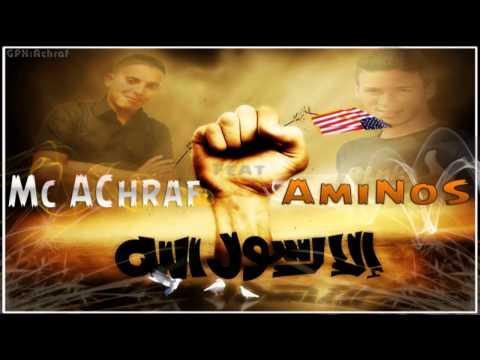 #Mc Achraf Feat Aminos : إلا رسول الله [HD]