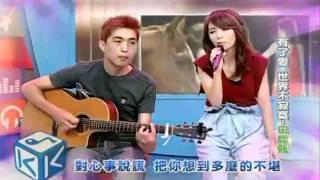 kkbox專訪 Hebe田馥甄 unplugged演唱 你太猖狂