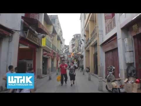 """Walk to Rua da Felicidade """"Happiness street"""" from Senado Square, Macau"""