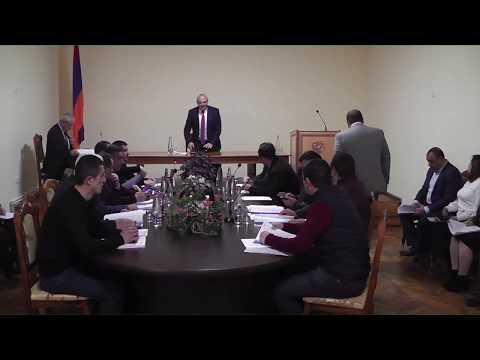 Սիսիանի համայնքի ավագանու նիստ 06.03.2020