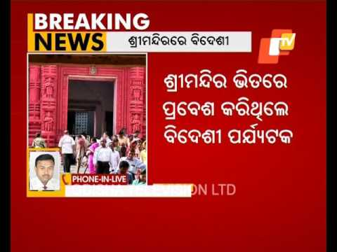 Foreigner held for entering Jagannath temple
