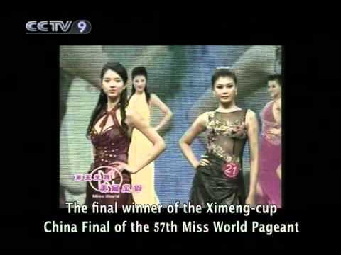 【Culture Express HQ】 Miss World / Zhang Zilin Part 02