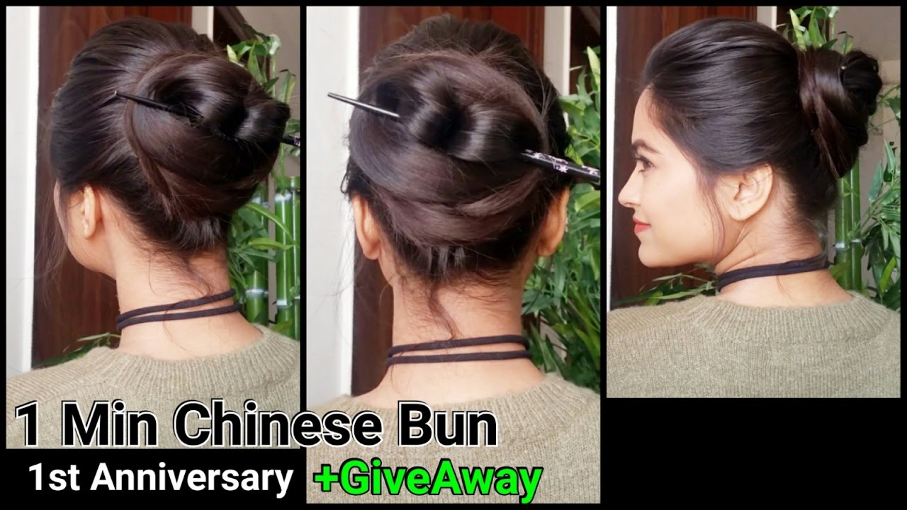 Messy Bun Chinese Bun Everyday Easy Hairstyles For Medium Long Hair