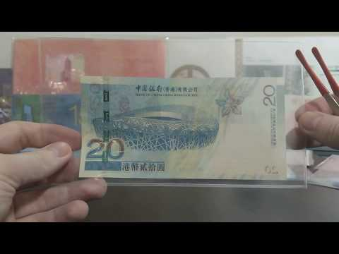 Beijing Olympics Macau & Hong Kong Notes