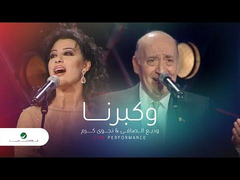 Wadea Al Safi & Najwa Karam Wekberna  &   -