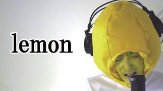 【レモンが歌う】Lemon/米津玄師(Covered by レモン)