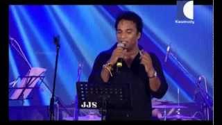 Kuliradunnu manath kili paadunnu thaazhathu by Rajesh Vijay & The Band