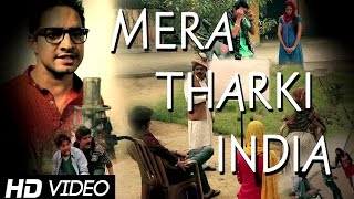 "Mera Tharki India ""Manpreet Dhami"" 
