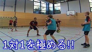 【ハンドボール】1対1のオフェンス練習!!初心者必見!!相手を抜くためのトレーニング【基礎】