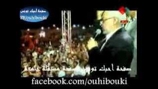 الخطاب الكامل للشيخ راشد الغنوشي وسط مئات الآلاف من الشعب التونسي في القصبة
