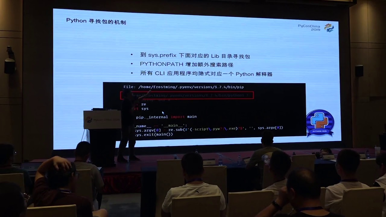 Image from 8 Pipenv 和 Python 包管理